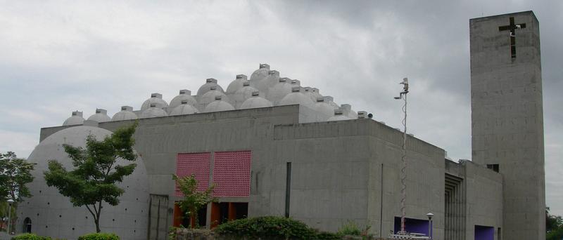 Catedral Metropolitana de la Purisima Concepcion
